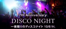 7th Anniversary Disco Night